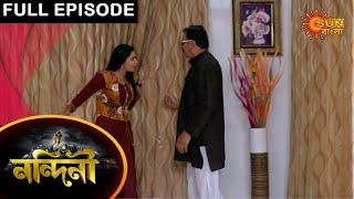 Nandini - Episode 485 | 19 March 2021 | Sun Bangla TV Serial | Bengali Serial