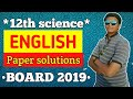 12th science English paper solutions board 2019 || gujju education ||