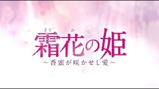 楚喬伝~いばらに咲く花~ 第13話