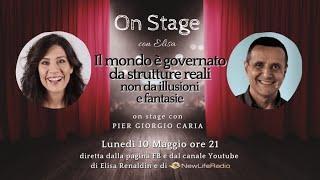 """IL #MONDO É GOVERNATO DA STRUTTURE REALI NON DA #ILLUSIONE E FANTASIE: """"On stage con Elisa"""""""