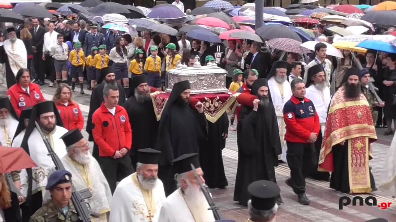 Λιτανεία της εικόνας και των Αγίων Λειψάνων των νεομαρτύρων Δημήτριου και Παύλου στην Τρίπολη