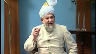 Urdu Tarjamatul Quran Class #91, Surah Al-Araaf v. 90-109, Islam Ahmadiyyat