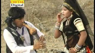 Mithi Been Baja - Naag Lapeta Leve 2 -  Rajasthani Songs