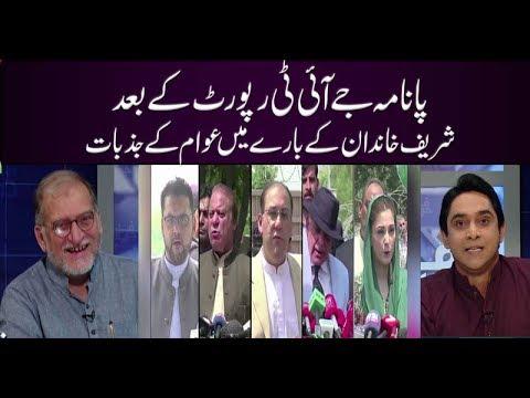 Public Opinion about Sharif Family after JIT Report   Harf e Raaz with Orya Maqbool Jan