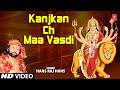 Kanjkan Ch Maa Vasdi Punjabi Devi Bhajan By Hans Raj Hans [Full Video Song] I Kanjkan Ch Maa Vasdi