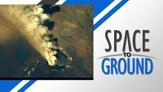 Space to Ground Kilauea Volcano 05 18 2018