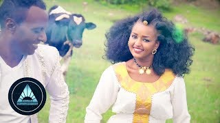 Tesfamariam Kesete - Ebuney - New Eritrean Music 2018