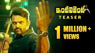 Inttelligent Movie Review, Rating, Story, Cast and Crew