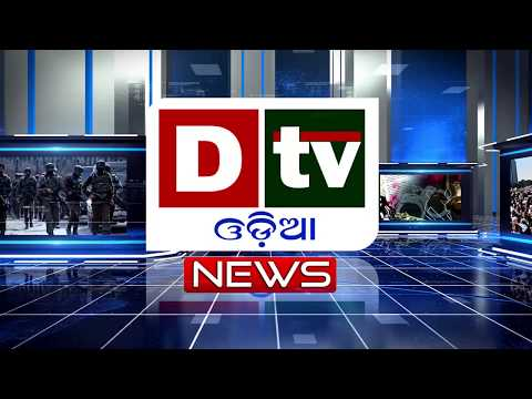 Dtv Odia NEWS Coming Soon | Dtv Odia Official NEWS Channel