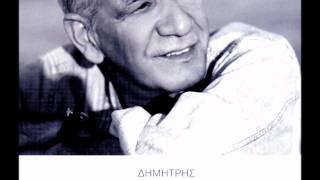 Dimitris Mitropanos - Thes - Δημήτρης Μητροπάνος - Θες