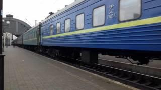 Отбытие поезда Львов - Харьков со станции Львов