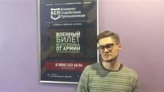 Військовий квиток з ФПС ''КСП'' клієнт Влад