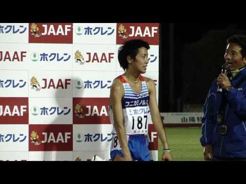 2010-ホクレンディスタンスチャレンジ深川大会-宇賀地強インタビュー