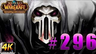 World of Warcraft: Warlords of Draenor - Трон Килджедена #296