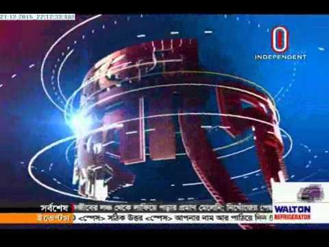 Ajker Bangladesh, 21  December 2015