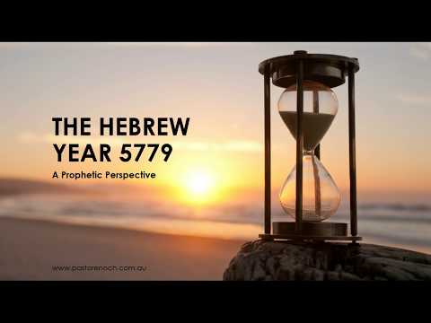 5779 - A Prophetic Perspective - YouTube