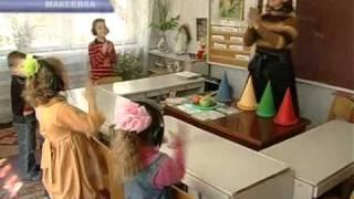 Глухие дети