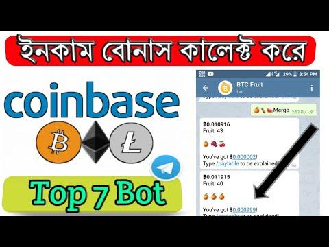 Top 7 Bitcoin Earning Telegram Bot 100% Payment | Earn ETH,BTC,LTC Telegram Bot 2019