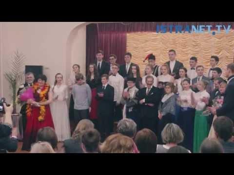 Школа имени Чехова показала юбилейный Чеховский вечер