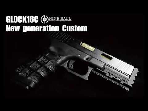【LayLax公式動画/No.43】G18C NEW Generation Custom PV