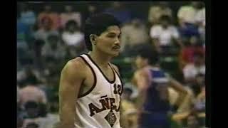 1988 PBA All Filipino Finals Anejo vs  Purefoods Sept 13 @ULTRA