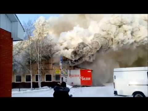Пожар в магазин Красное&Белое г. Стрежевой. Красное и Белое