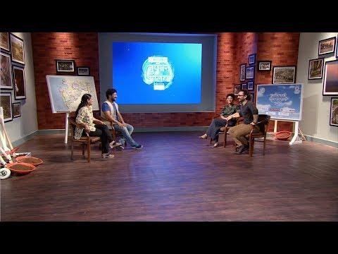 Too Aalaya, 2018, Episode 4 Featuring: Aamir Khan, Kiran Rao, Geetanjali Kulkarni, Jitendra Joshi
