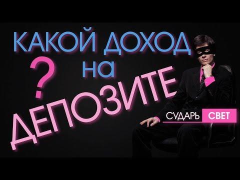 Курсы валют в Новокузнецке, курсы валют в банках