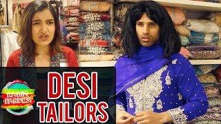 Desi Tailors | Rahim Pardesi | Best Pakistani Dramas