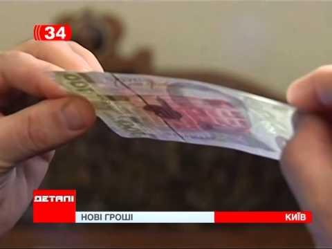 Монеты Польши - каталог польских монет