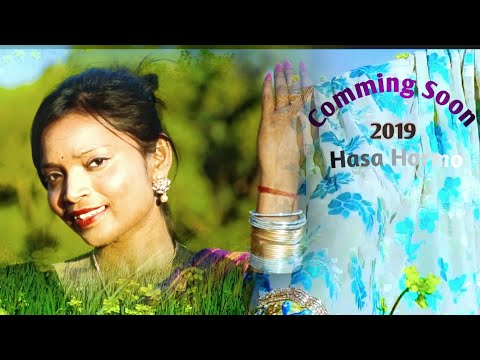 Hasa Hormo Latest Modern Cum Traditional \\ Santhali Video Comming Soon 2019 //Singer - Tinku Tiger
