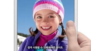 아이패드 미니 '한국어' 홍보 동영상