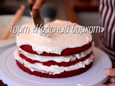 торт вупи пай фото рецепт