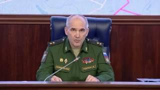 Брифинг НГОУ ГШ ВС РФ генерал-лейтенанта С.Ф.Рудского (19.09.2016)
