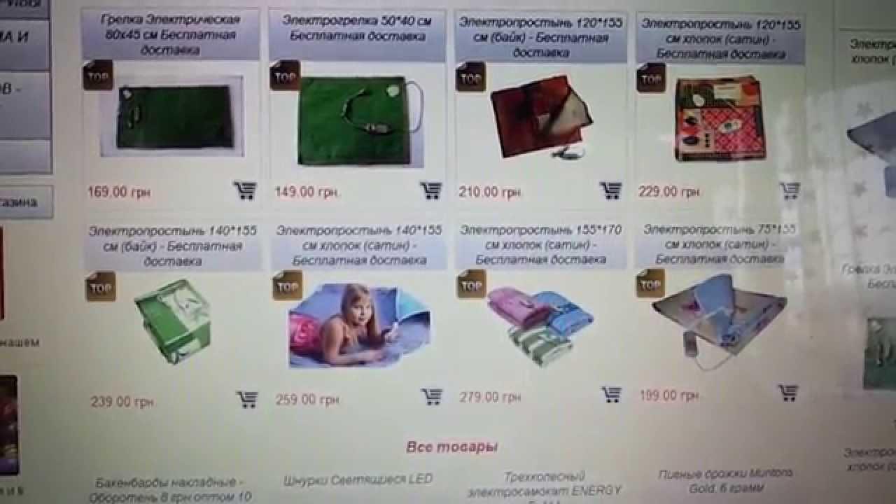 Купить Турецкие Электропростыни, электроматрасы, электроодеяла в .
