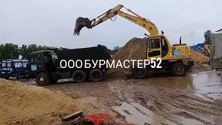 Фильм про  ООО БУРМАСТЕР 52 ТЕЛ 291-12-13