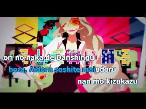 【Karaoke】 Kashokusei: Idol Shoukougun ★on vocal★ スズム