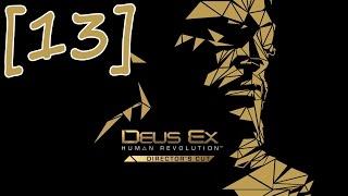 Прохождение игры Deux Ex Human Revolution Directors Cut Хэнша Миссия М1  Охота на хакера сайдквест S2  Шанхайское правосу