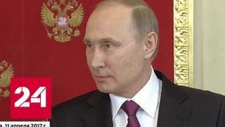 Путин посмеялся над НАТО