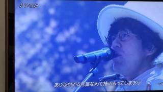 2014 SEKAINO OWARI&ゆず.