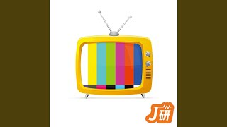 Provided to YouTube by TuneCore Japan 不完全燃焼 (TV size) (『神様ドォルズ』より) · アニメ J研 アニメ主題歌 -TVsize- vol.17 ℗ 2016 J研 Released on: ...