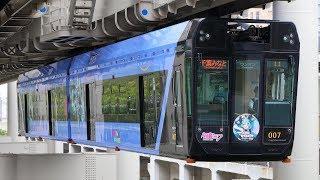 【4K】千葉都市モノレール初音ミクコラボ「MIKU FLYER-Evo.」運行初日 URBAN FLYER 0形 2019/7/1