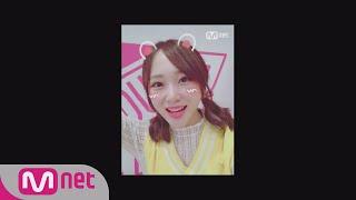 PRODUCE48  윙크요정, 내꺼야!ㅣ타카하시 쥬리(AKB48) 180615 EP.0