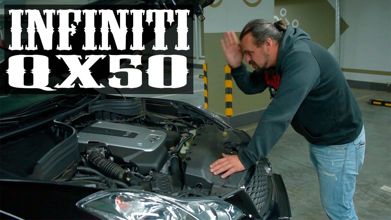 Infiniti QX50 (Инфинити Ку Икс 50) #обзор, #тест драйв #СТОК №17