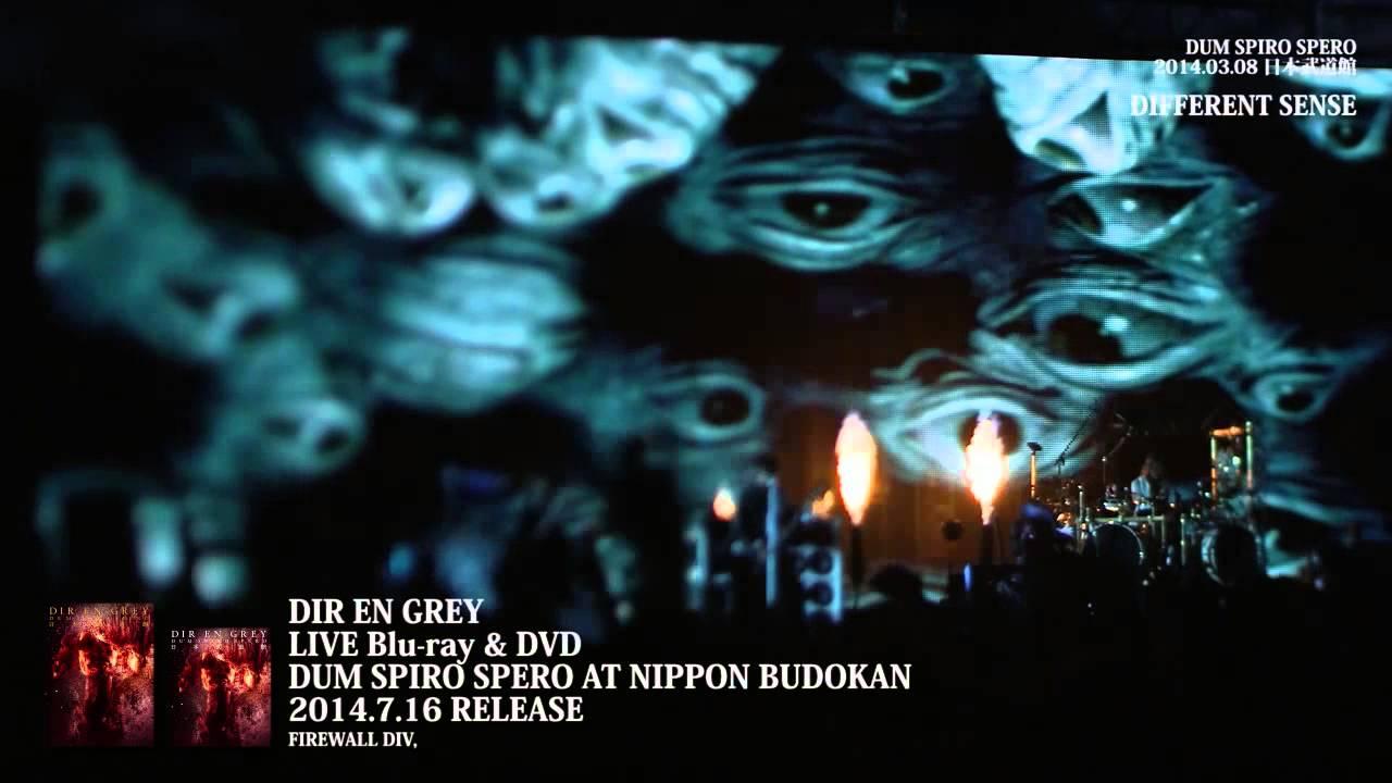 Dir En Grey Release Pro Shot Live Video For Different Sense Bloody Disgusting