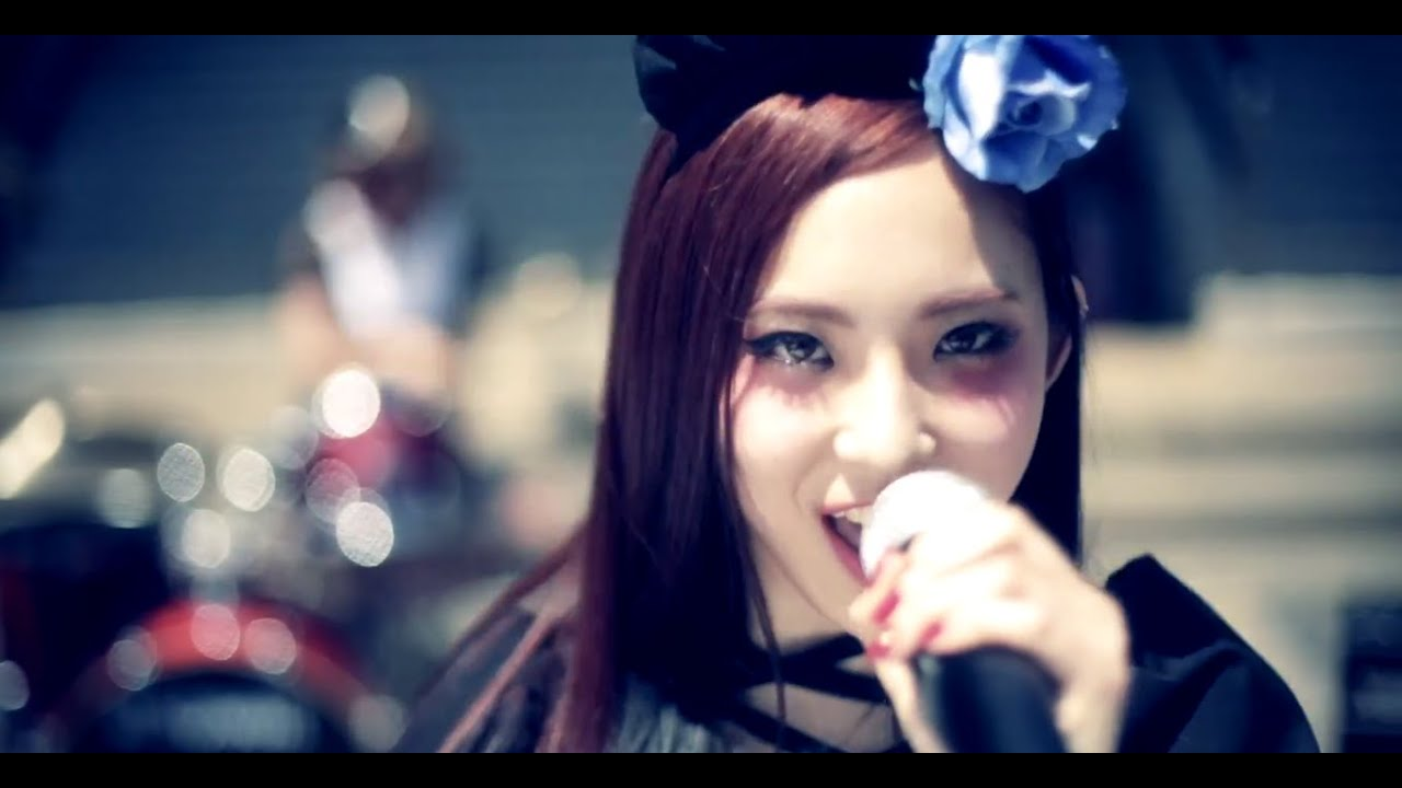 Wallpaper Of Cute Girl With Guitar Band Maid Real Existence Youtube