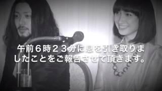 掲載元→http://www.excite.co.jp/News/entertainment_g/20150424/Oricon...