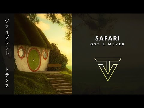 Safari › by Ost & Meyer