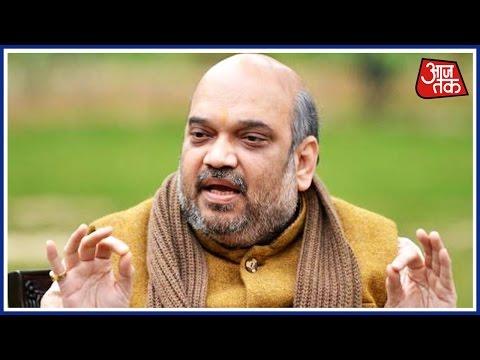 LIVE: BJP President Amit Shah Questions Sonia Gandhi On AgustaWestland Deal