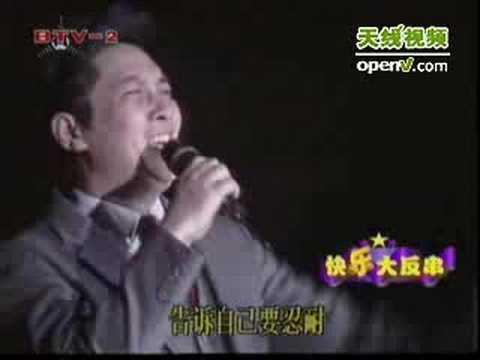 乐在今宵:唐国强《掌声响起》